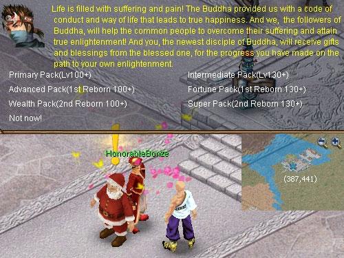 https://hw.99.com/uploads/co/images/guides/quests/10mc/bonze_1215.jpg
