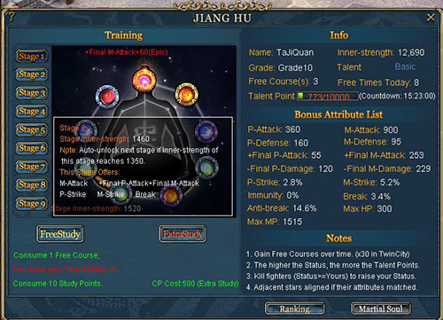 The Age of Jiang Hu