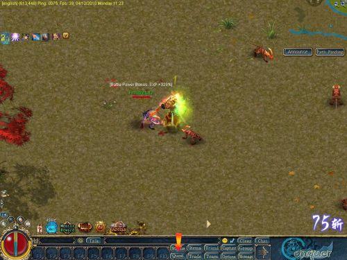 http://image.99.com/zf/images/guide/mission/10rcrw/cjce05.jpg
