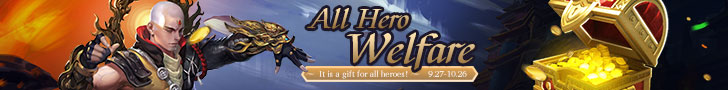 All Hero Welfare