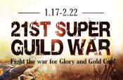 21st Super Guild War