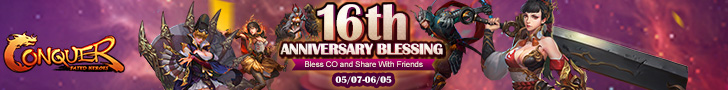 16th ANNIVERSARY BLESSING