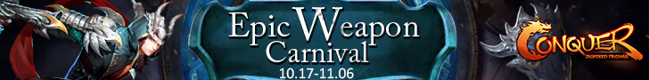 Epic Weapon Carnival