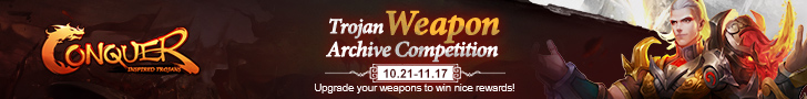 Trojan Weapon Archieve Competition
