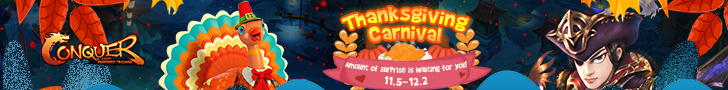 Thanksgiving Carnival