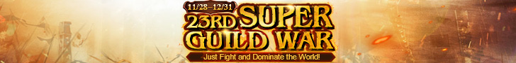 23rd Super Guild War