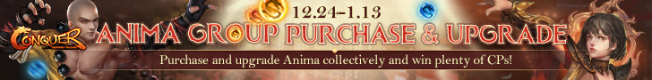 Anima Group Purchase & Upgrade