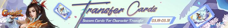 Transfer Card