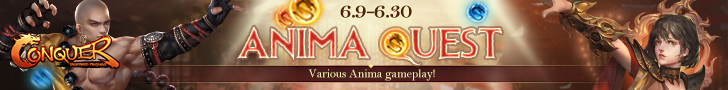 Anima Quest