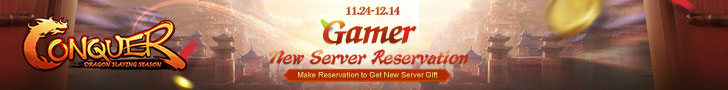 Gamer New Server Reservation