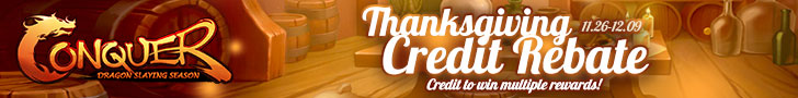Thanksgiving Credit Rebate