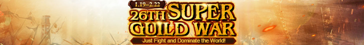 The 26th Super Guild War