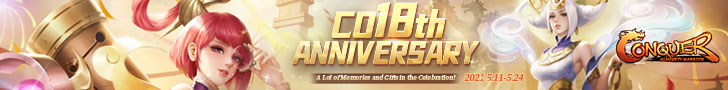CO 18th Anniversary