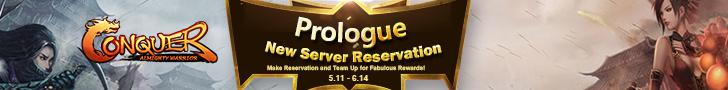 Prologue New Server Reservation