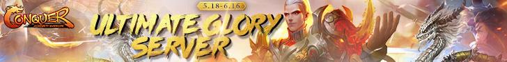 Ultimate Glory Server