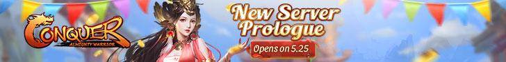 New Server Prologue
