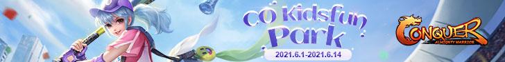 CO Kidsfun Park