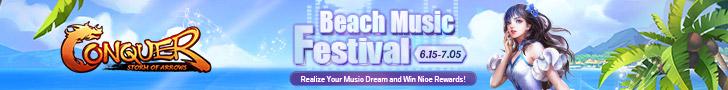 Beach Music Festival