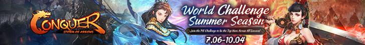 World Challenge Summer Season