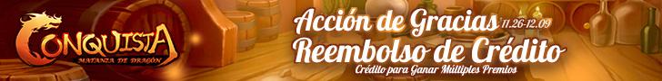 Reembolso de Crédito de Acción de Gracias
