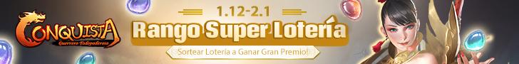 Rango Super Lotería