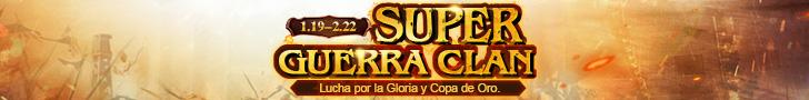 Super Guerra Clan