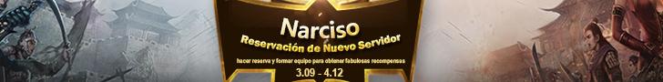 Narciso Resevación de Nuevo Servidor