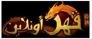 Arabic Conquer Online