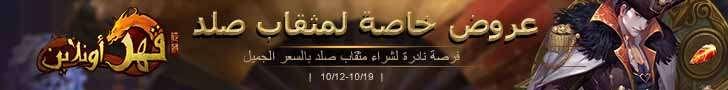 عروض خاصة لمثقاب صلد من 12 أكتوبر إلي 19 أكتوبر